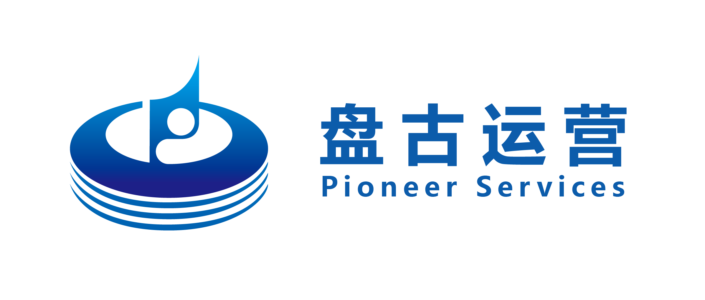 Shenzhen-Pioneer-Operation-Service-Co-Ltd-1-logo